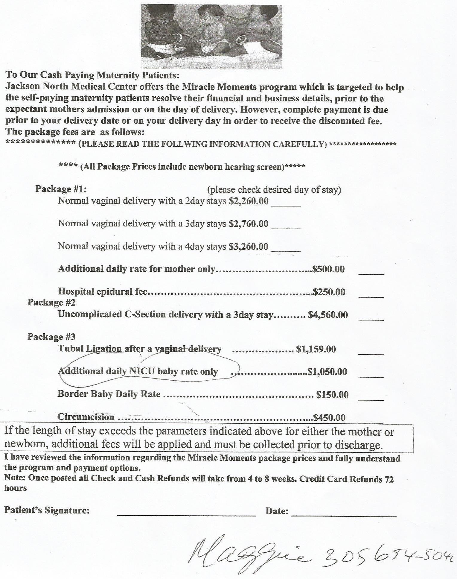 Оплата больницы, по вине доктора Матара (Nabil Matar)